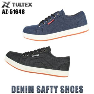 安全靴 スニーカー アイトス 作業靴 AITOZローカット 紐タイプ  品番 : AZ-51648 ...