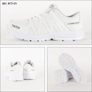 アイトス 安全靴 超軽量 レディース メンズ 女性サイズ対応 スニーカー AZ-51649|sunwork|02