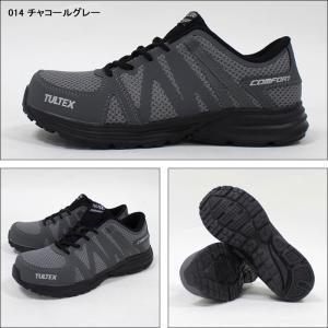 アイトス 安全靴 超軽量 レディース メンズ 女性サイズ対応 スニーカー AZ-51649|sunwork|08