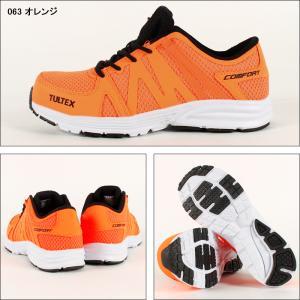 アイトス 安全靴 超軽量 レディース メンズ 女性サイズ対応 スニーカー AZ-51649|sunwork|09