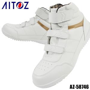 アイトス安全靴 スニーカー AZ-58746|sunwork