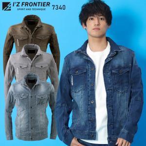 アイズフロンティアIZ FRONTIER ストレッチ3Dワークジャケット 作業服 作業着 かっこいい...