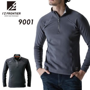 秋冬用作業服・作業用品 発熱ジップアップシャツ アイズフロンティアI'Z FRONTIER9001 sunwork