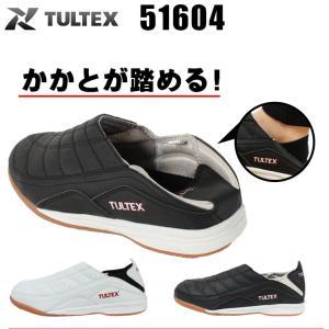 アイトス 安全靴 51604 タルテックス レディース 女性サイズ対応 作業服・鳶服・安全靴のサンワーク