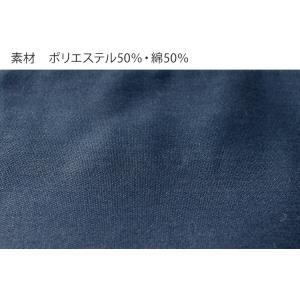 秋冬用 作業服 作業着 長袖ブルゾン 自重堂ジャウィン Jichodo Jawin51500|sunwork|11