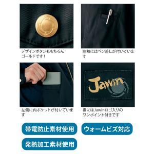 秋冬用 作業服 作業着 長袖ブルゾン 自重堂ジャウィン Jichodo Jawin51500|sunwork|10