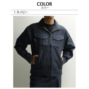 秋冬用 作業服 作業着 長袖ブルゾン 桑和SOWA5773|sunwork|12