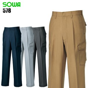 春夏用 作業服 作業着 作業ズボン カーゴパンツ 桑和SOWA578|sunwork