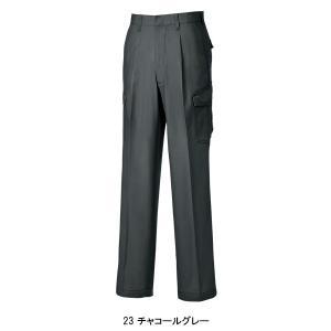 春夏用 作業服 作業着 作業ズボン カーゴパンツ 桑和SOWA578|sunwork|05