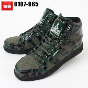 在庫処分 寅壱 安全靴 スニーカー 0107-965 作業服・鳶服・安全靴のサンワーク