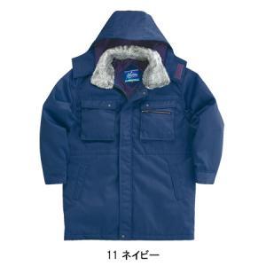 秋冬用作業用 防寒コート クロダルマKURODARUMA54380|sunwork|03