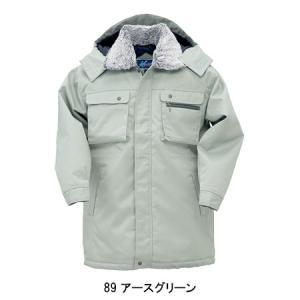 秋冬用作業用 防寒コート クロダルマKURODARUMA54380|sunwork|05