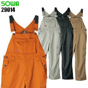 作業服 サロペット 桑和SOWA29014男女兼用