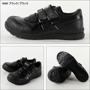 安全靴 作業用品 スニーカー アシックス(asics)  メンズ レディース 女性用サイズ対応 マジック 耐油 再帰反射 ウィンジョブFCP301 22.5cm-30.0cm【送料無料】|sunwork|05