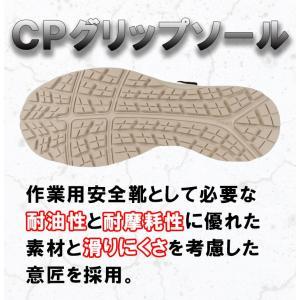 安全靴 作業用品 スニーカー アシックス(asics)  メンズ レディース 女性用サイズ対応 マジック 耐油 再帰反射 ウィンジョブFCP301 22.5cm-30.0cm【送料無料】|sunwork|06