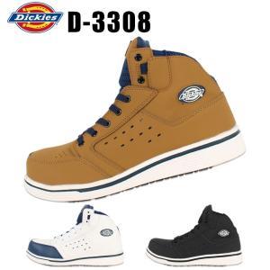 安全靴 スニーカー ディッキーズ 作業靴 Dickiesハイカット 紐タイプ  品番 : D-330...