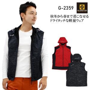 GLADIATORG-2359