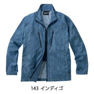 春夏用 作業服・作業用品 空調服 涼しい長袖ジャケット(単品) メンズ かっこいい オシャレ 自重堂ジャウィンJichodo Jawin 54050 2019新作 熱中症対策 猛暑対策|sunwork|11