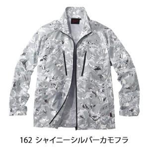 春夏用 作業服・作業用品 空調服 涼しい長袖ジャケット(単品) メンズ かっこいい オシャレ 自重堂ジャウィンJichodo Jawin 54050 2019新作 熱中症対策 猛暑対策|sunwork|12