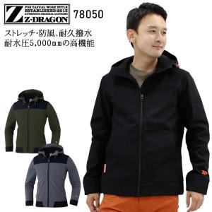 Z-DRAGON78050