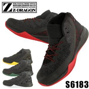 安全靴 スニーカー Z-DRAGON 作業靴Z-DRAGON衝撃吸収ハイカット 紐タイプ JSAA規...