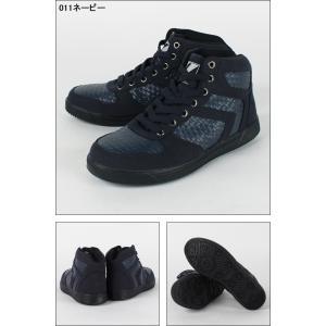 Z-DRAGON 安全靴 スニーカー S7173作業靴  アッパー素材 衝撃吸収 ハイカット 紐タイプ JSAA規格B種|sunwork|02