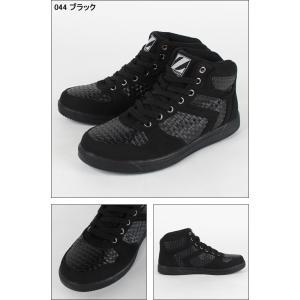 Z-DRAGON 安全靴 スニーカー S7173作業靴  アッパー素材 衝撃吸収 ハイカット 紐タイプ JSAA規格B種|sunwork|04