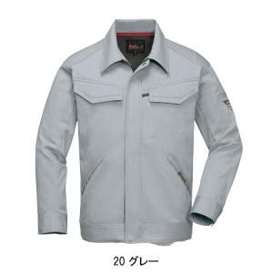 作業服 秋冬用 長袖ブルゾン メンズ ジーベックXEBEC 2050|sunwork|04