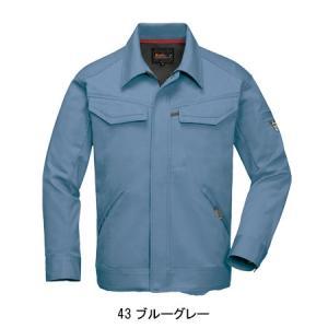 作業服 秋冬用 長袖ブルゾン メンズ ジーベックXEBEC 2050|sunwork|05