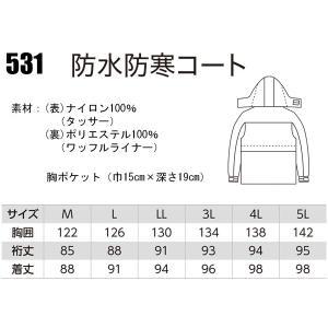 作業服 防寒着 防水防寒コート メンズ ジーベックXEBEC 531 sunwork 02
