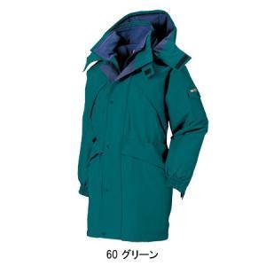 作業服 防寒着 防水防寒コート メンズ ジーベックXEBEC 531 sunwork 04
