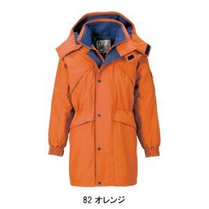 作業服 防寒着 防水防寒コート メンズ ジーベックXEBEC 531 sunwork 05
