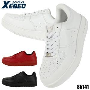 安全靴 作業用品 スニーカー ジーベック XEBEC メンズ レディース ローカット紐 耐滑 851...