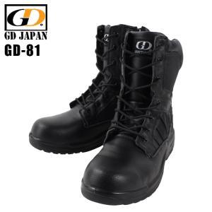 ジーデージャパン 安全靴 スニーカー GD-81(GD-815・GD-816・GD-817)