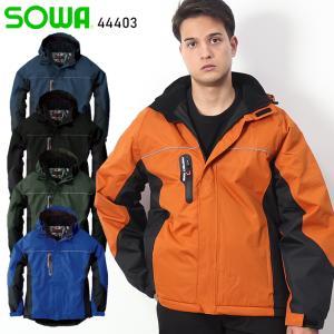 秋冬用作業服・作業用品 防水防寒ブルゾン 桑和SOWA44403 sunwork