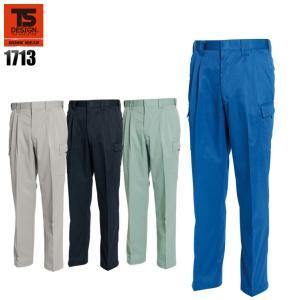 作業服 かっこいい おしゃれ 作業着 秋冬用 ツータックカーゴパンツ 藤和TS-DESIGN1713