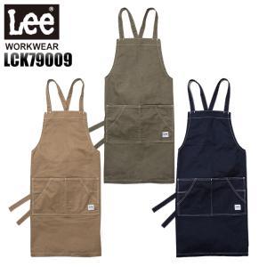作業服・作業着 胸当てエプロン Lee workwearlck79009