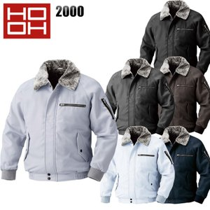 防寒着作業用 防寒ブルゾン メンズ 鳳皇HOOH 2000...