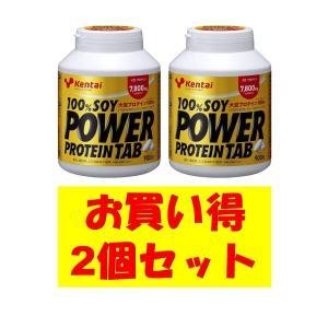 お買い得2個セット kentai 健康体力研究所 100%SOY パワープロテインタブ 900粒 K...