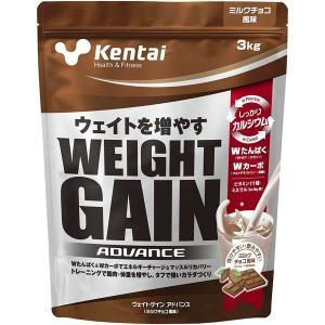 ・Wたんぱく(ホエイ+カゼイン)、Wカーボ(マルトデキストリン+果糖)を採用 ・ビタミン11種、ミネ...