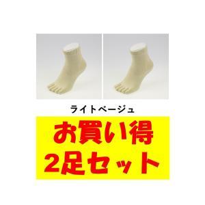 お買い得2足セット 5本指 ゆびのばソックス Neo EVE(イヴ) ライトベージュ iサイズ(23...