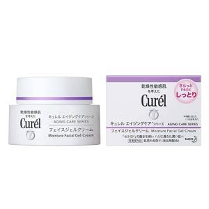 花王 メンズビオレ 洗顔シート 携帯用 20枚 全国送料無料 ポイント消化
