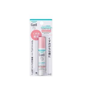 花王 メンズビオレ 洗顔シート 無香 携帯用 20枚 全国送料無料 ポイント消化
