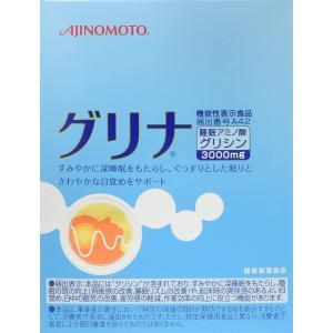 コチラは2袋セットの商品になります。 グリシン、クエン酸、香料 エネルギー12.4kcal、たんぱく...