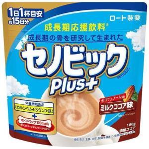 2袋セット セノビック ミルクココア味 224g ロート製薬 成長期応援飲料