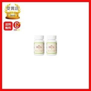 2個セット 葉酸サプリはベルタ葉酸サプリ 妊娠前・妊娠中・授...