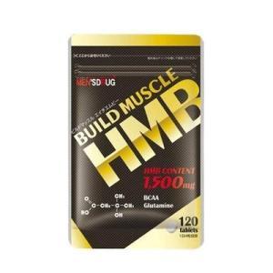 ビルドマッスルHMB 120粒 筋肉 筋力 増強 マッスルサプリ 送料無料