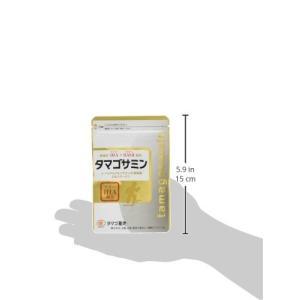 タマゴサミン 90粒 タマゴ基地 送料無料|sup-s|03
