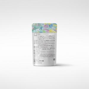 悠悠館 LAKUBI(ラクビ) 1袋:31粒入り/約1ヶ月分|sup-s|02