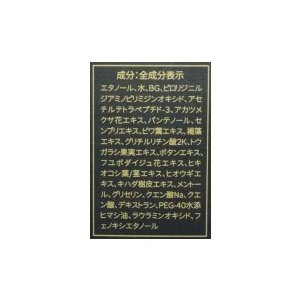 2個セット FINJIA フィンジア 50ml スカルプエッセンス配合 sup-s 03